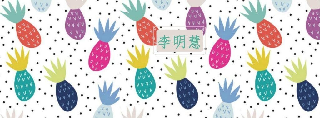 ming-hui30talks-header